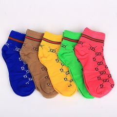 Guc GG Logo Designed 5 In 1 Cotton  Pink, Green, Yellow, Brown And Blue Socks