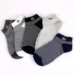 Cost 5 In 1 Cotton Striped And Logo Designed Socks