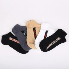350S Cotton 5 In 1 Brown, White, Black And Grey Socks