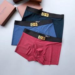 Lou 3 in 1 Comfortable Body-Suited Logo Designed Briefs