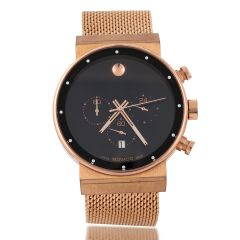 Movado Museum Classic Rose Gold Watch With Black Dial, Rose Gold Accents And Rose Gold Straps