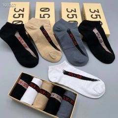 AD Yeezy Supply 350 V2 Ankle Socks