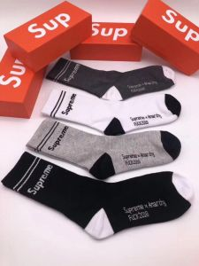 Supreme  4 In 1 Crested Black Ash White Grey Socks